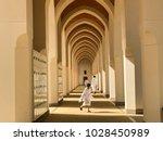 al madinah  saudi arabia... | Shutterstock . vector #1028450989