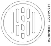 hush   cryptocurrency coin.... | Shutterstock .eps vector #1028497159