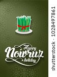 nowruz greeting. novruz.... | Shutterstock .eps vector #1028497861