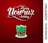 nowruz greeting. novruz.... | Shutterstock .eps vector #1028497867