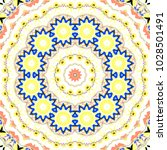 colorful symmetrical pattern... | Shutterstock . vector #1028501491