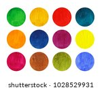 rainbow watercolor circles... | Shutterstock . vector #1028529931