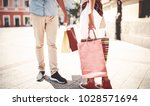 couple in shopping. close up... | Shutterstock . vector #1028571694
