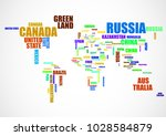 typography colorful world map... | Shutterstock .eps vector #1028584879