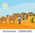 arab desert town | Shutterstock .eps vector #1028602681