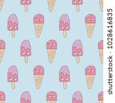 seamless baby pattern with... | Shutterstock .eps vector #1028616835