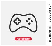 console vector icon illustration