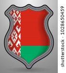flag of belarus. vector badge... | Shutterstock .eps vector #1028650459