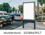 vertical blank glowing... | Shutterstock . vector #1028663917