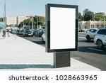 vertical blank glowing... | Shutterstock . vector #1028663965