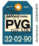 shanghai airport luggage tag.... | Shutterstock .eps vector #1028694895