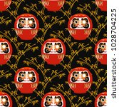 seamless pattern with daruma... | Shutterstock .eps vector #1028704225