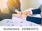 asian businessman with hands... | Shutterstock . vector #1028810371