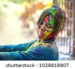 portrait of young indian women... | Shutterstock . vector #1028818807