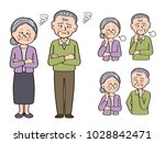 various sets of an old couple ... | Shutterstock .eps vector #1028842471