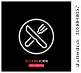 restaurant sign vector icon...
