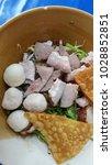 dried noodles pork and pork ball | Shutterstock . vector #1028852851