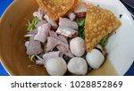 dried noodles pork and pork ball | Shutterstock . vector #1028852869
