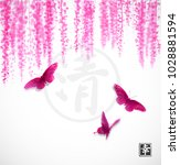 three big butterflies and pink... | Shutterstock .eps vector #1028881594