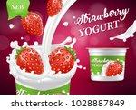 natural yogurt  vector... | Shutterstock .eps vector #1028887849