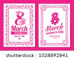 womens day postcard with big... | Shutterstock .eps vector #1028892841