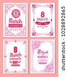 womens day postcard with big... | Shutterstock .eps vector #1028892865