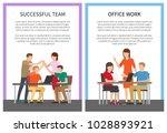 successful team office work set ... | Shutterstock .eps vector #1028893921