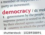 democracy dictionary word ... | Shutterstock . vector #1028938891