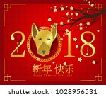 paper art of 2018 happy chinese ... | Shutterstock .eps vector #1028956531