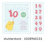 birthday party invitation card  ... | Shutterstock .eps vector #1028960131