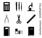 Image Of School Supplies Icon...