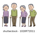an old couple and stick | Shutterstock .eps vector #1028972011