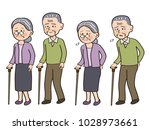 an old couple walks with a stick | Shutterstock .eps vector #1028973661