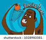 basketball player  with a ball   Shutterstock .eps vector #1028983381
