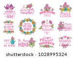 spanish mother day greeting | Shutterstock .eps vector #1028995324