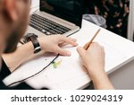 male architect architect...   Shutterstock . vector #1029024319