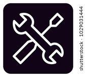 Maintenace Icon Illustration