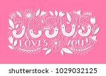 vector religions lettering  ... | Shutterstock .eps vector #1029032125