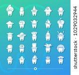 vector funny wisdom tooth... | Shutterstock .eps vector #1029032944