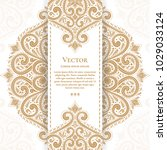gold vintage greeting card on a ... | Shutterstock .eps vector #1029033124