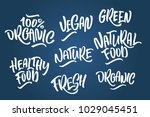 lettering set for natural... | Shutterstock .eps vector #1029045451