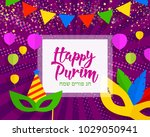 happy purim  pop art comic... | Shutterstock .eps vector #1029050941