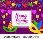 happy purim  pop art comic... | Shutterstock .eps vector #1029050941