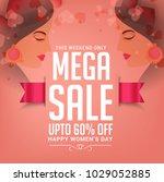 international womens day sale...   Shutterstock .eps vector #1029052885