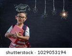 Smart Educated School Kid...