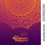 indian religious festival... | Shutterstock .eps vector #1029065281