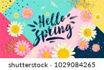 Hello spring banner. Trendy texture. Season vocation, weekend, holiday logo. Spring Time Wallpaper. Happy spring Day. Spring vector Lettering text. Fashionable styling. Flower vector.  | Shutterstock vector #1029084265