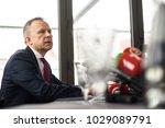 20.02.2018. riga latvia. press... | Shutterstock . vector #1029089791