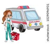cute cartoon illustration of a... | Shutterstock .eps vector #1029096931