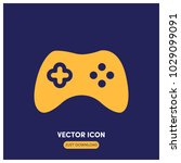 filled console vector icon...